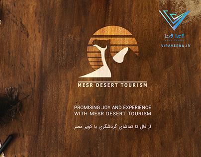 Logo design of Kavire Mesr Tourism Company