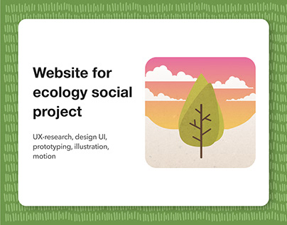 Website for ecology social project