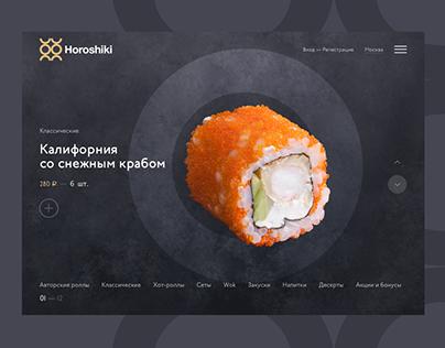Concept for Horoshiki Restaurant