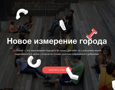 PROformat Landing Page