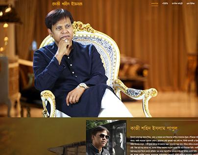 Kazi Shahid Islam Papul MP – Bangladeshi Politician