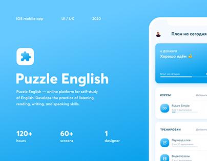 Puzzle English App Redesign Concept