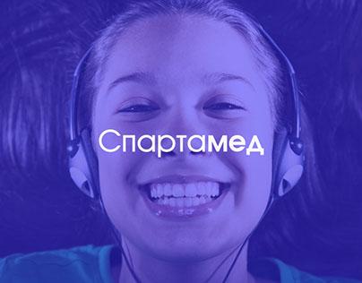 Сайт сети стоматологических клиник «Спартамед»