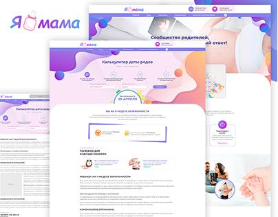 YAMAMA - info site