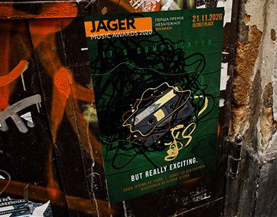 JAGER MUSIC AWARDS | Event Key Visuals concept