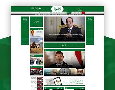 Wattany website