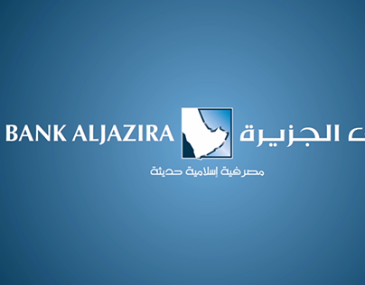 Bank Al Jazira Shares trading infograph