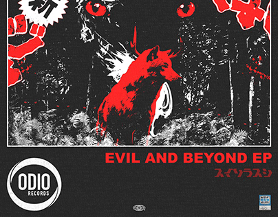Zetta - Evil and Beyond EP (Odio Records)