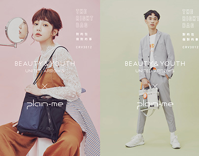 BEAUTY & YOUTH x plain-me - THE RIGHT BAG PROJECT