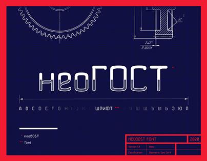 neoGOST font