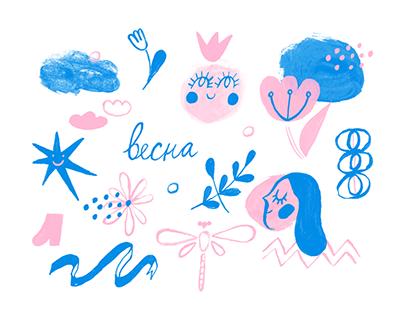 Aska moda • Print design
