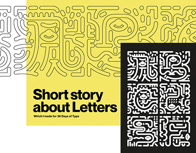Short story about Letters
