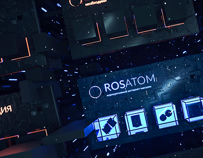 Rosatom / Corporate online store presentation