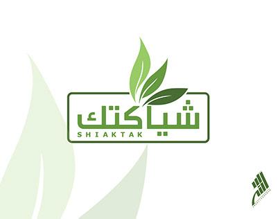 Logo ana box Shiaktak