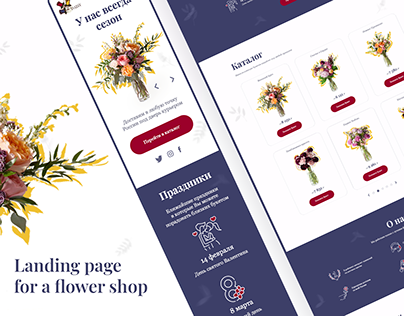 Landing Page for a Flower Shop