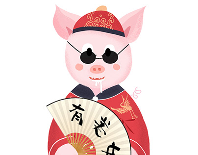 Chinese Wave couple pig 国风CP猪