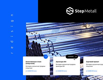 StepMetall company