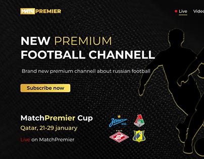 Match Premier concept