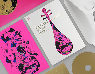 Flowering- Album Art Design