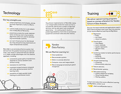 Yandex trifold leaflet page proof