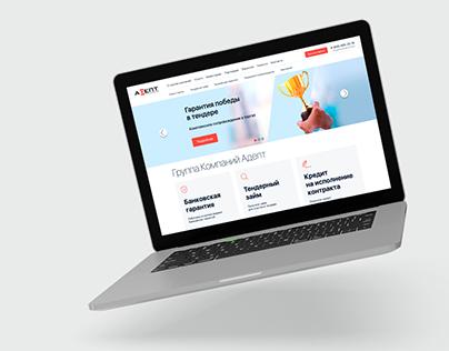 Сайт группы компаний «АДЕПТ»