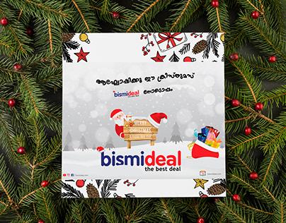 bismideal_Christmas poster bismideal the best deal