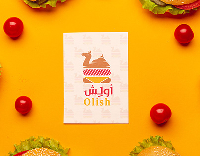 branding for famous Burger and shawarma restaurant