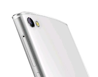 NO BOUNDARY SMARTPHONE DESIGN FOR MEITU 2015