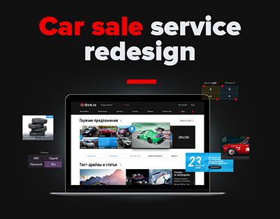 Car sale service redesign