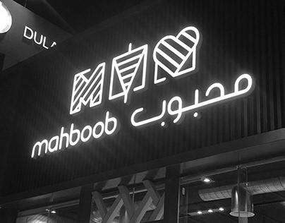 Mahboob Shawarma // Re-Branding