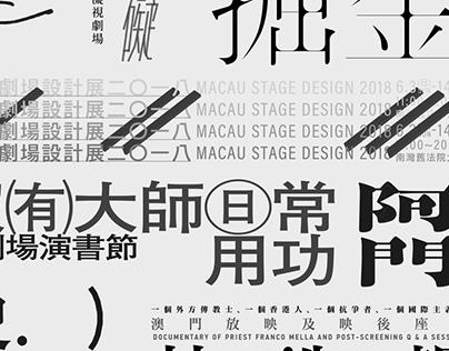 Logotype 2018