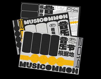 Musicommon Music Festival 2019