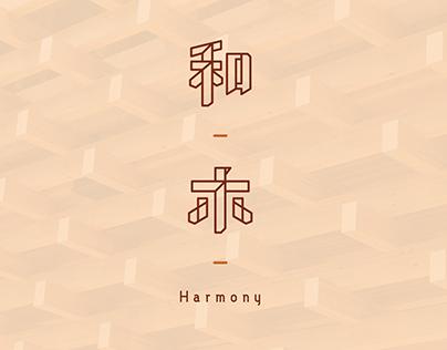 Harmony Interior Design - VI