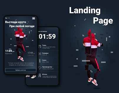 Landing Page Only Mobile