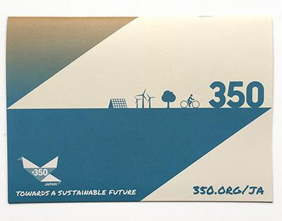 350.org Japan brochure