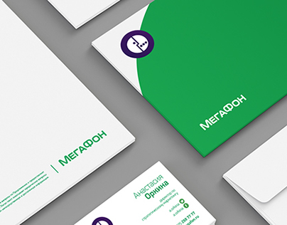 MegaFon branding update