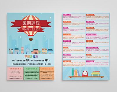 Leaflet Design for a Education Centre