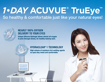 ACUVUE TruEye Campaign 2012