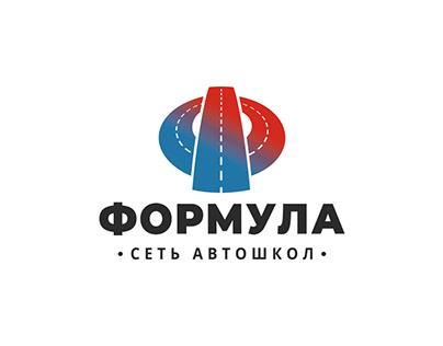 Лого и анимированный Motion-ролик для автошколы