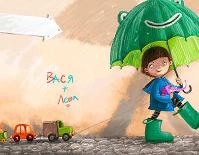 """illustration for book about kindergarten for """"Enas"""""""