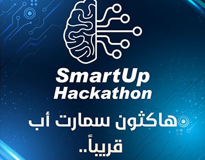 Artificial intelligence hackathon designs