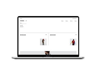 Kixbox - Fashion Store