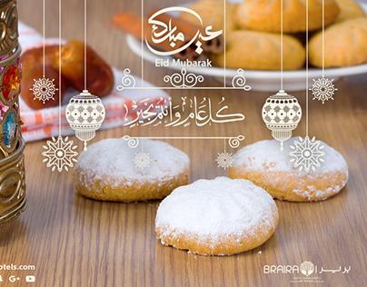 Eid Al Fitr عيد الفطر