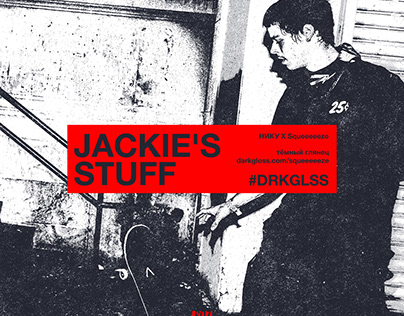 JACKIE'S STUFF // free pack of materials