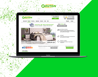 Web store for Kruton