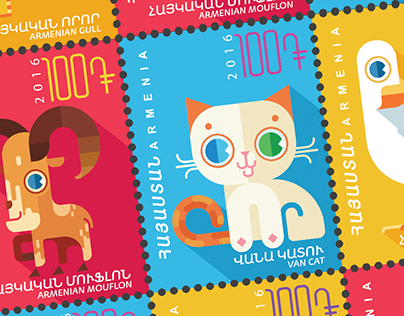 Stamps/Armenian Animals