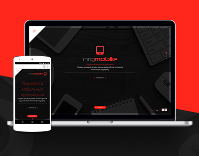 Web-site NRG Mobile - App Development
