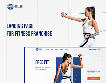Free Fit — landing page for fitness franchise