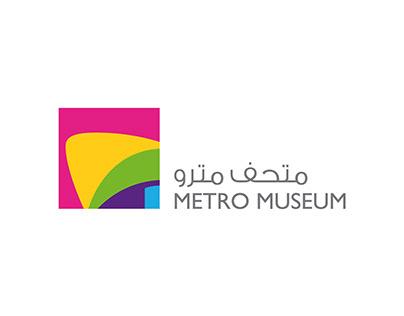 Dubai Metro Museum Branding & Visual Identity