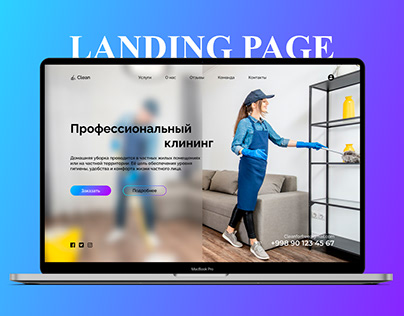Landing page for cleaning company